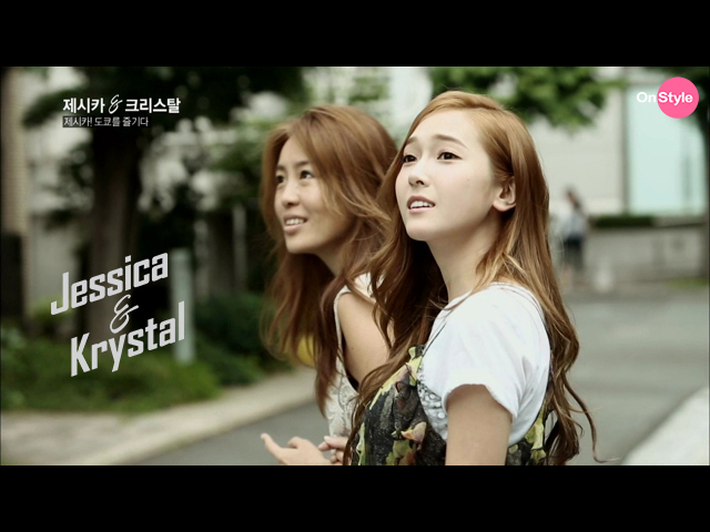 [140708] Jessica (SNSD) & Krystal (F(x)) New Capture Picture from Jessica&Krystal Show EP06 [7]