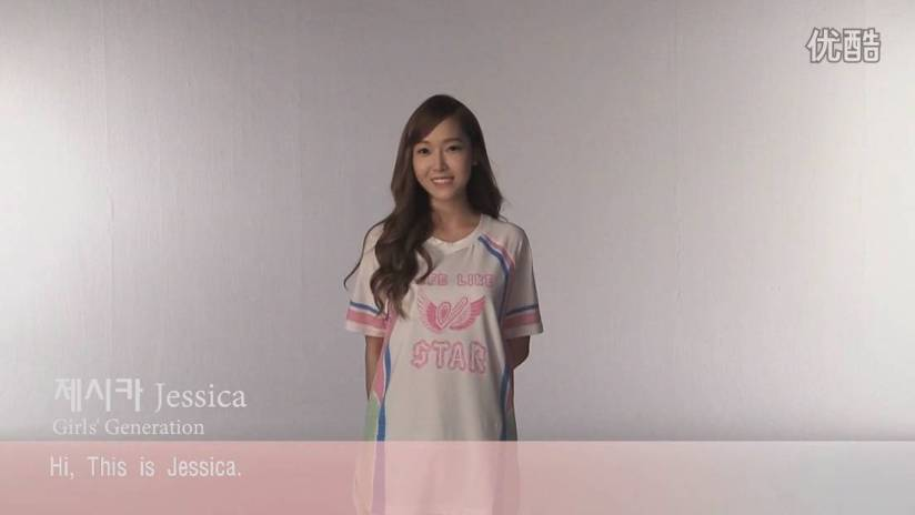 [140708] Jessica (SNSD) New Capture Video for Li–Ning CF [2]