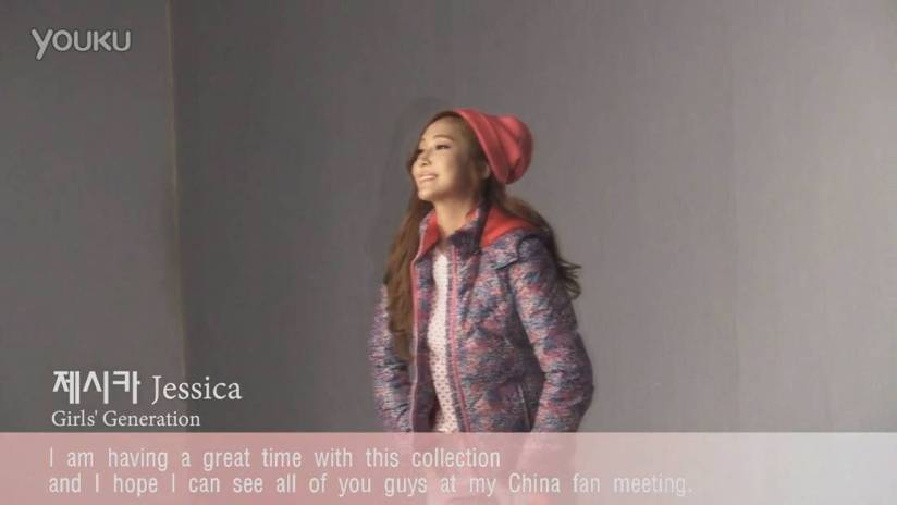 [140708] Jessica (SNSD) New Capture Video for Li–Ning CF [4]