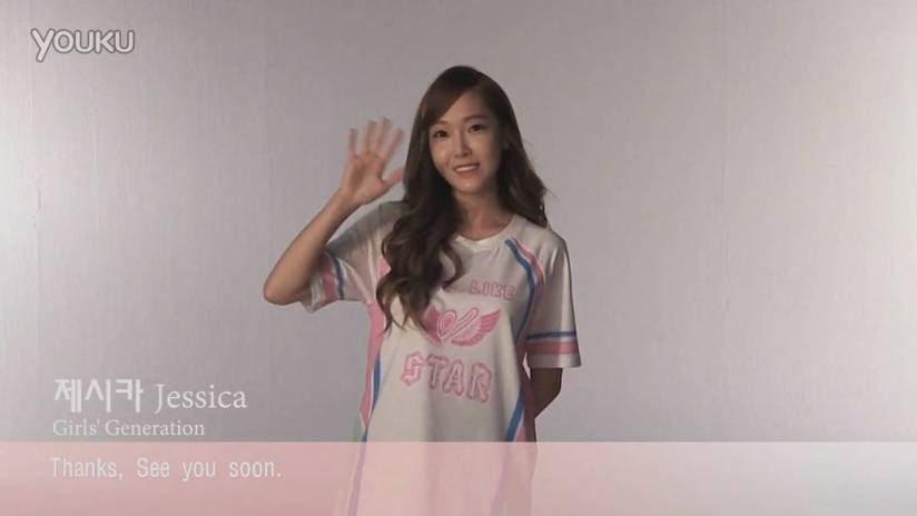 [140708] Jessica (SNSD) New Capture Video for Li–Ning CF [5]