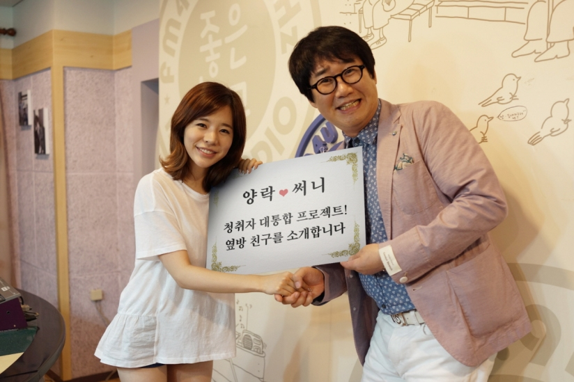 [140708] SUnny (SNSD) New Picture for FM Date [2]