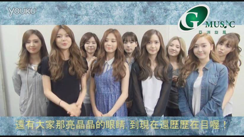 [140709] Girls' Generation (SNSD) Greeting Message for Concert BEST OF BEST IN HONG KONG [1]