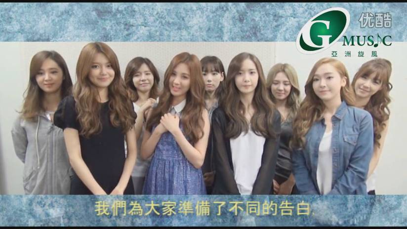 [140709] Girls' Generation (SNSD) Greeting Message for Concert BEST OF BEST IN HONG KONG [2]