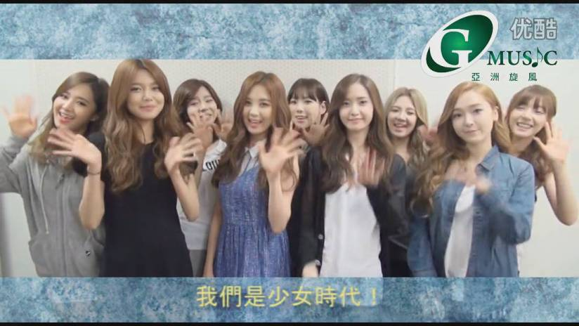 [140709] Girls' Generation (SNSD) Greeting Message for Concert BEST OF BEST IN HONG KONG [3]