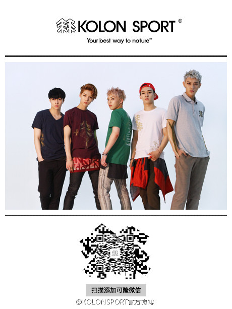 [140710] EXO New Picture for Kolon Sport CF [9]