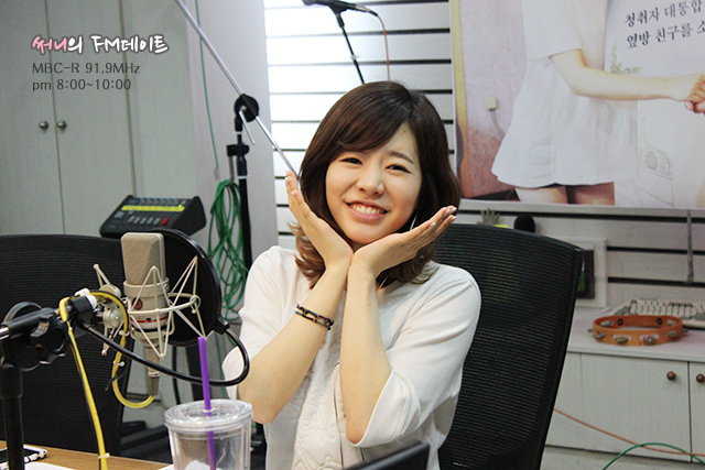 [140710] Sunny (SNSD) New Picture for FM Date [5]