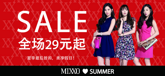 [140710] Taeyeon, Tiffany & Seohyun (SNSD) New Picture for Mixxo CF [6]