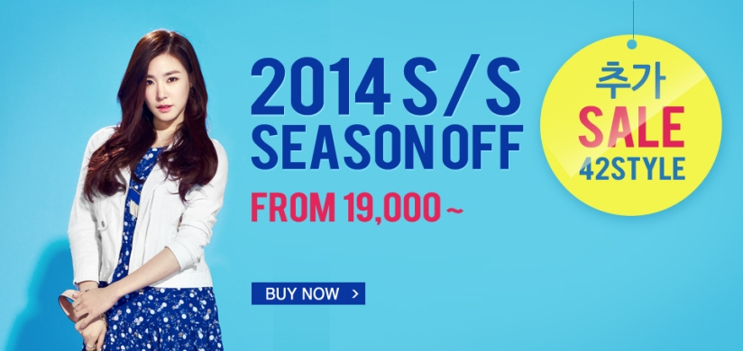 [140710] Tiffany (SNSD) New Picture for Mixxo CF [2]