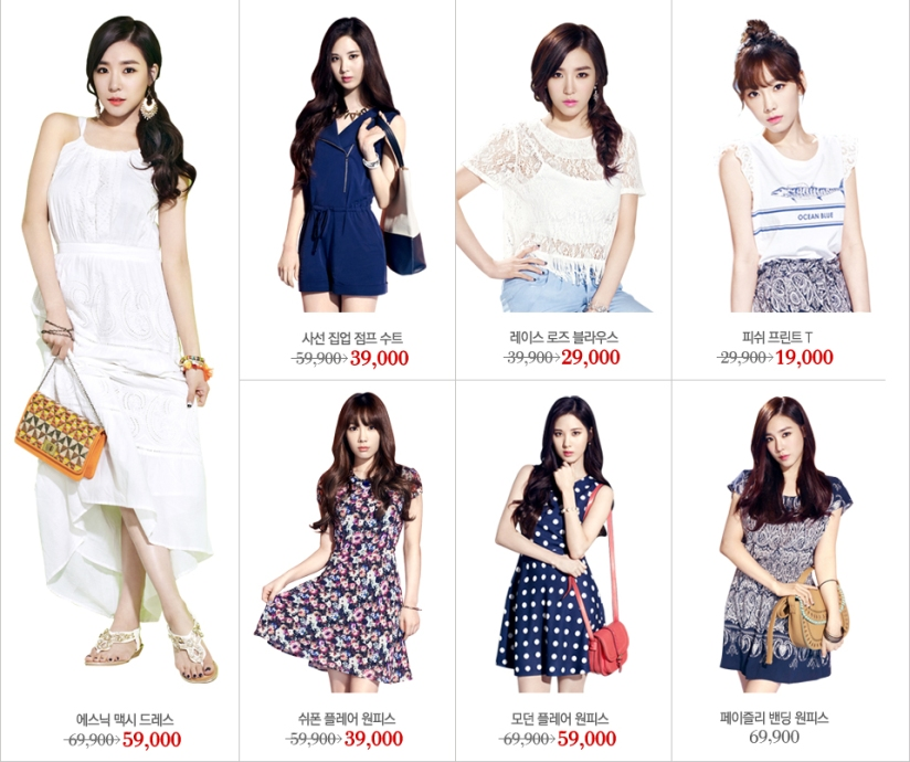 [140710] Tiffany (SNSD) New Picture for Mixxo CF [3]