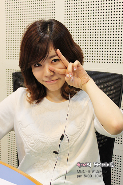 Snsd sunny dating rumors