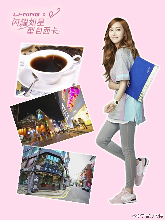 [140714] Jessica (SNSD) New Picture for Li-Ning CF