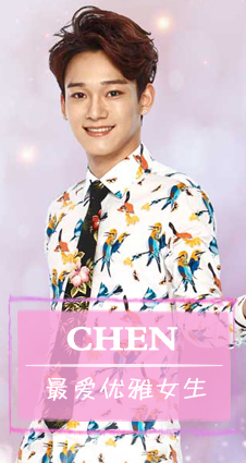 [140715] Chen (EXO) New Picture for MeiLiShou CF