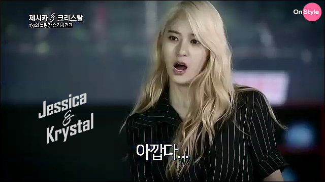 [140715] Jessica (SNSD) & Krystal (F(x)) New Capture Picture from Jessica&Krystal Show EP07 [1]
