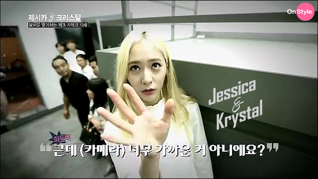 [140715] Jessica (SNSD) & Krystal (F(x)) New Capture Picture from Jessica&Krystal Show EP07 [11]