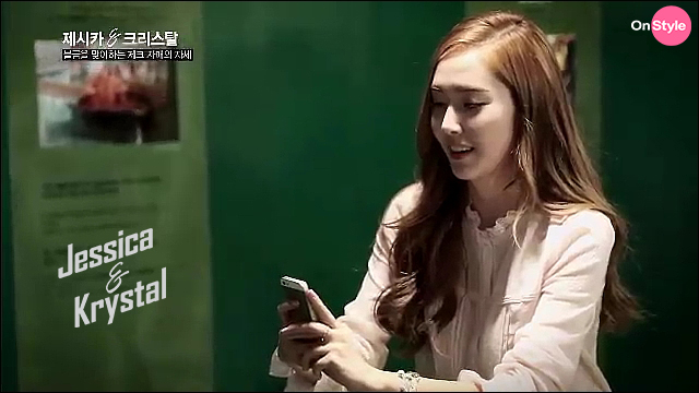 [140715] Jessica (SNSD) & Krystal (F(x)) New Capture Picture from Jessica&Krystal Show EP07 [15]