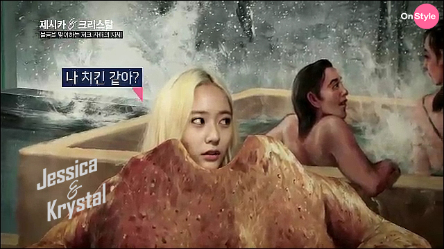 [140715] Jessica (SNSD) & Krystal (F(x)) New Capture Picture from Jessica&Krystal Show EP07 [16]