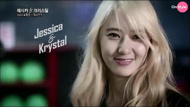 [140715] Jessica (SNSD) & Krystal (F(x)) New Capture Picture from Jessica&Krystal Show EP07 [2]