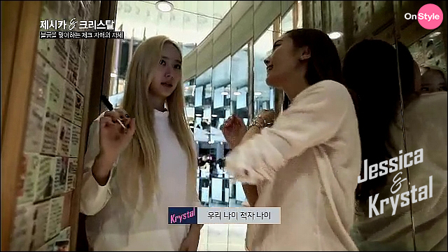 [140715] Jessica (SNSD) & Krystal (F(x)) New Capture Picture from Jessica&Krystal Show EP07 [20]