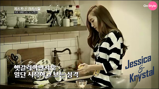 [140715] Jessica (SNSD) & Krystal (F(x)) New Capture Picture from Jessica&Krystal Show EP07 [22]