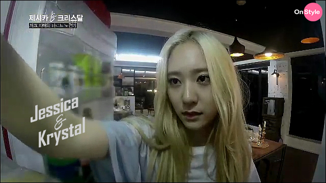 [140715] Jessica (SNSD) & Krystal (F(x)) New Capture Picture from Jessica&Krystal Show EP07 [23]