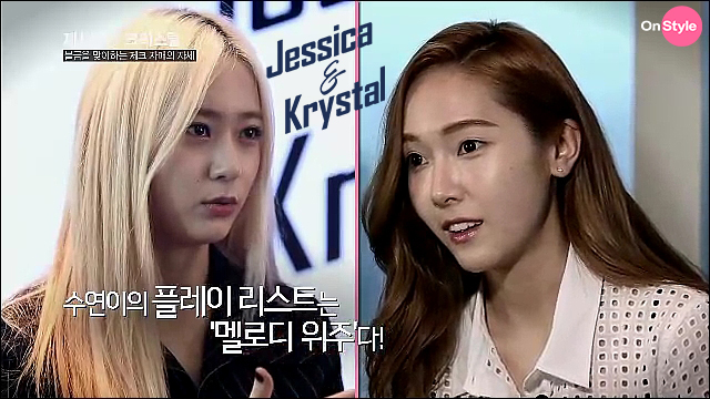 [140715] Jessica (SNSD) & Krystal (F(x)) New Capture Picture from Jessica&Krystal Show EP07 [3]