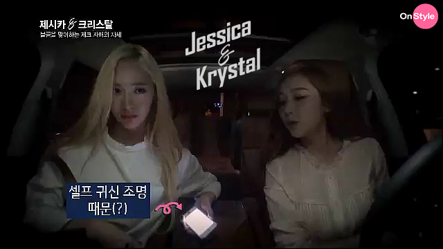 [140715] Jessica (SNSD) & Krystal (F(x)) New Capture Picture from Jessica&Krystal Show EP07 [9]