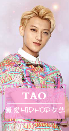 [140715] Tao (EXO) New Picture for MeiLiShou CF