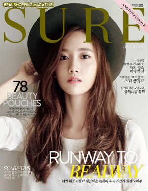 [140715] Yoona (SNSD) @ SURE Magazine Issue Agustust 2014 via book.11st.co.kr [1]