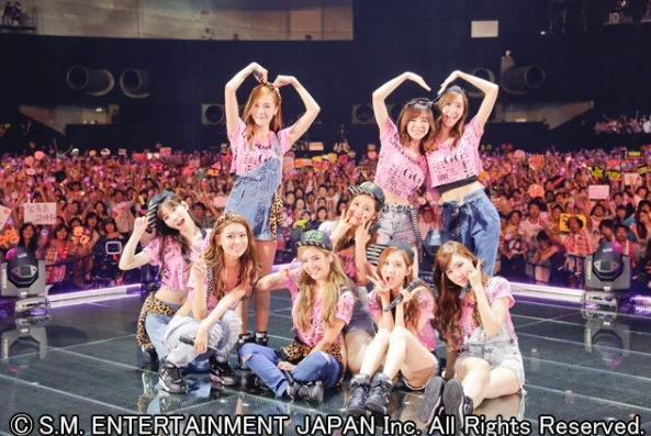 [140717] Girls' Generation (SNSD) New Selca via SONE PLUS