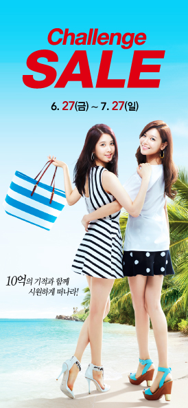 [140717] Sooyoung & Seohyun (SNSD) New Picture for Lotte Department Store CF [1]