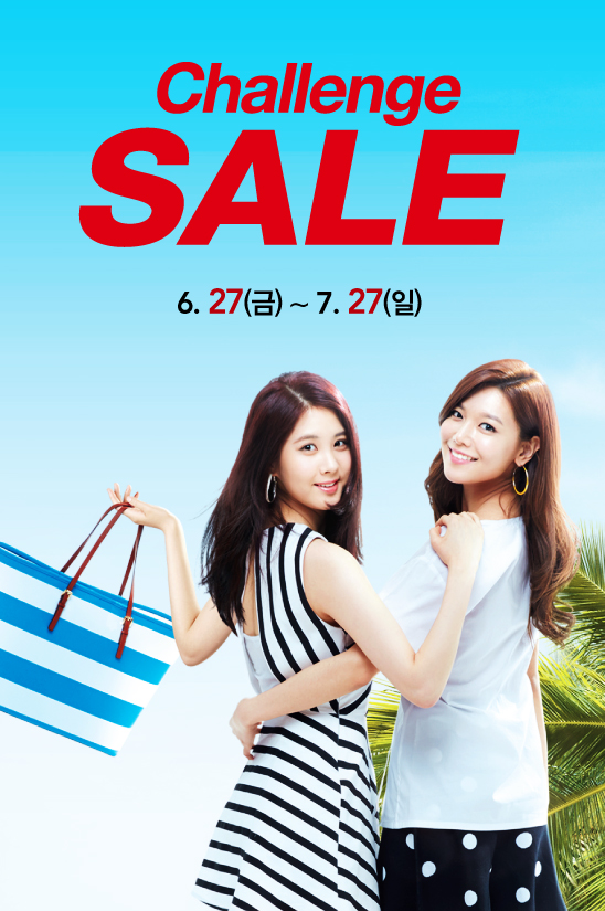 [140717] Sooyoung & Seohyun (SNSD) New Picture for Lotte Department Store CF [2]
