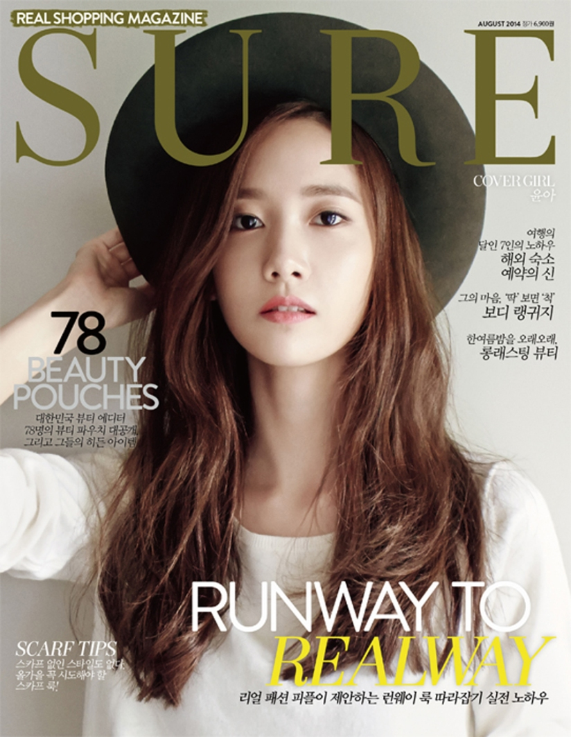 [140717] Yoona (SNSD) @ SURE Magazine Issue Agustust 2014 via aladin.co.kr [1]