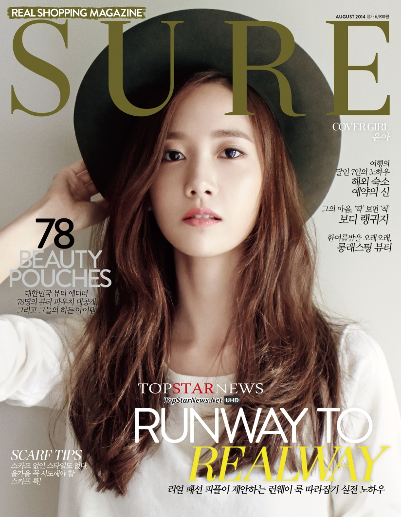 [140718] Yoona (SNSD) @ SURE Magazine Issue Agustust 2014 via TopStarNews [1]