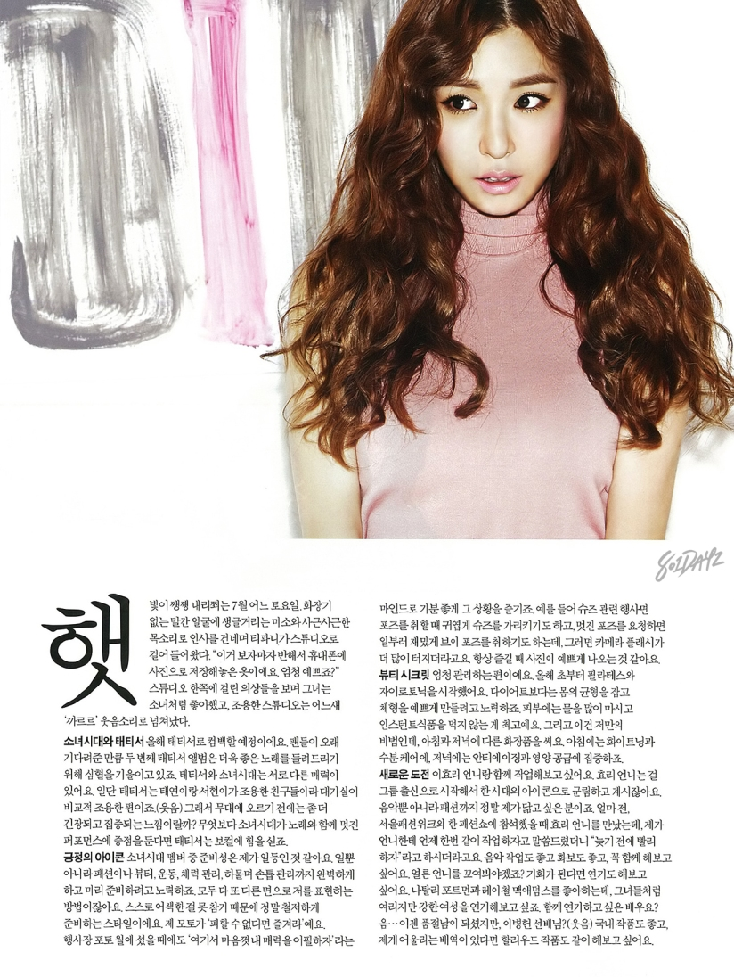 [140719] Tiffany (SNSD) @ Instyle Magazine Issue August 2014 (Scan) by 801dayz [5]