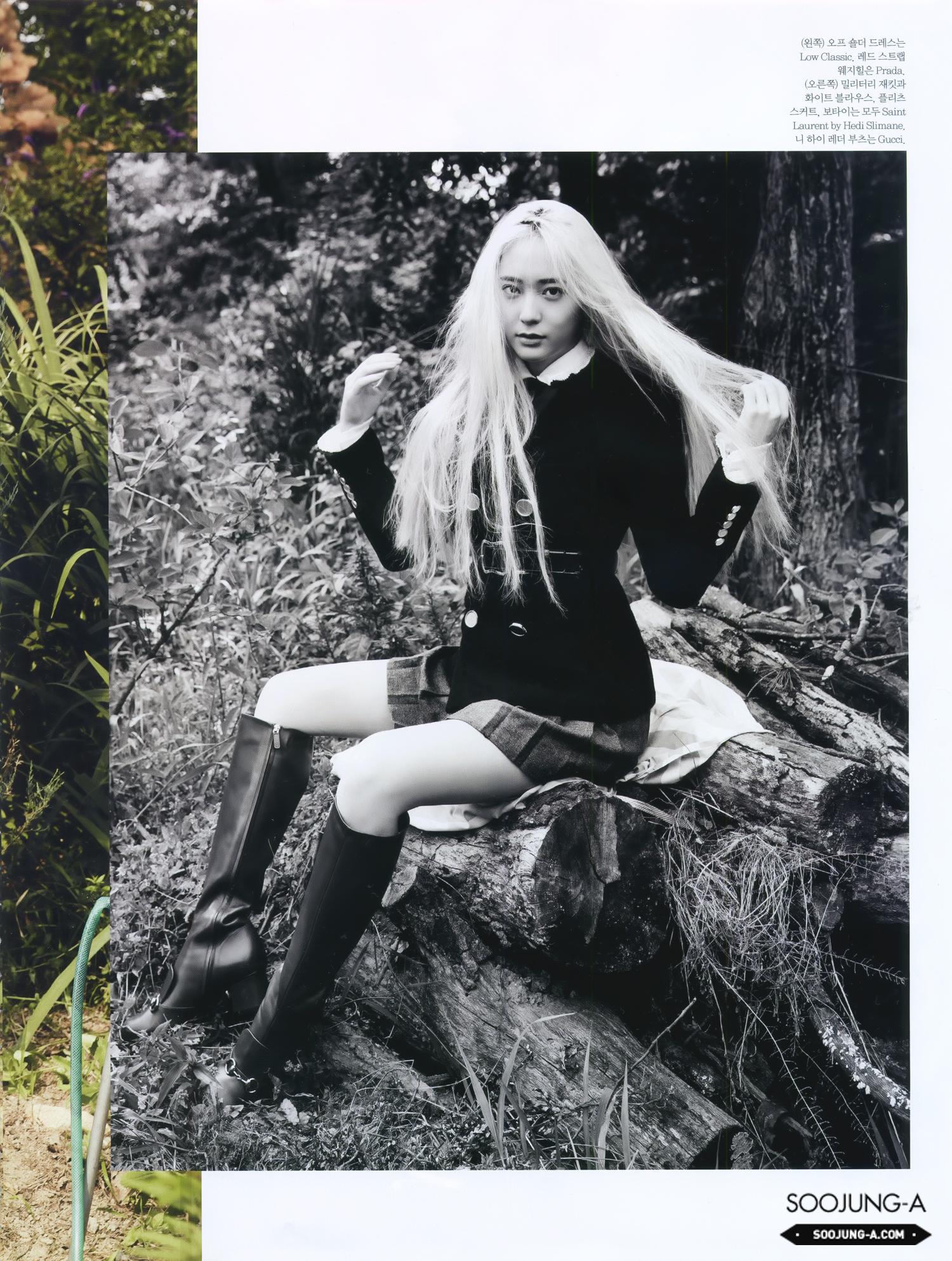 [200714] Krystal (F(x)) @ ELLE Magazine Issue August 2014 ... F(x) Krystal 2014