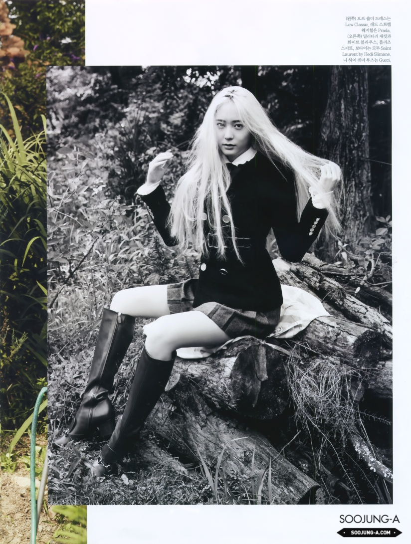 [140720] Krystal (F(x)) @ ELLE Magazine Issue August 2014 (Scan) by Soojung-A [10]