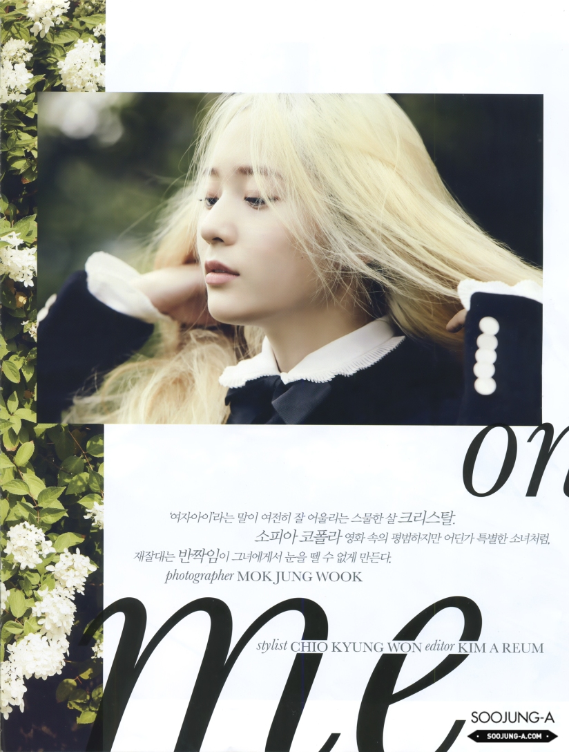 [140720] Krystal (F(x)) @ ELLE Magazine Issue August 2014 (Scan) by Soojung-A [2]
