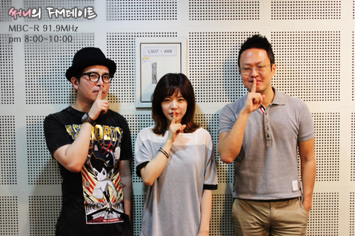 [140720] Sunny (SNSD) New Picture for FM Date [2]