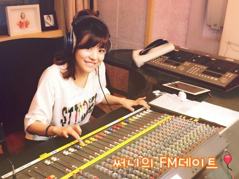 [140720] Sunny (SNSD) New Picture for FM Date [6]
