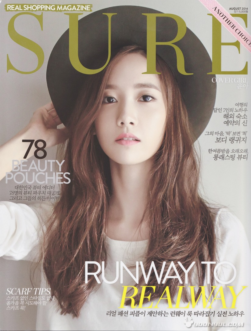 [140721] Yoona (SNSD) @ SURE Magazine Issue August 2014 (Scan) by yoonyul.com [1]