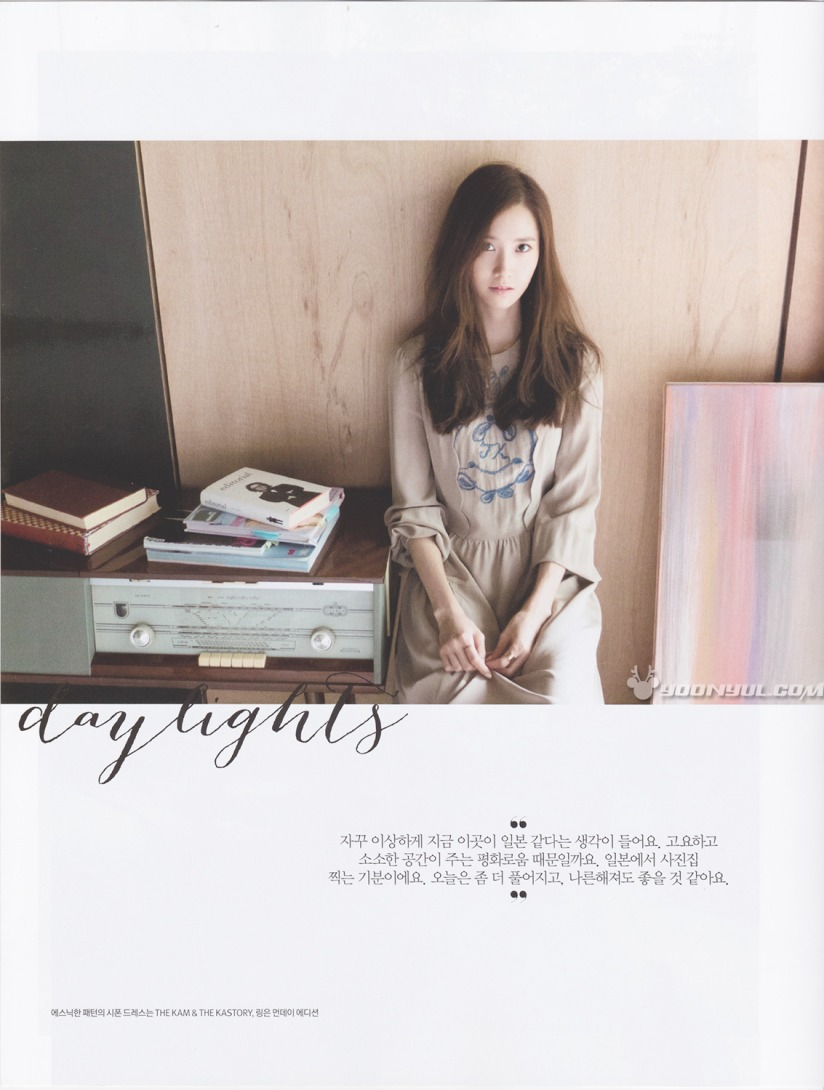 [140721] Yoona (SNSD) @ SURE Magazine Issue August 2014 (Scan) by yoonyul.com [11]