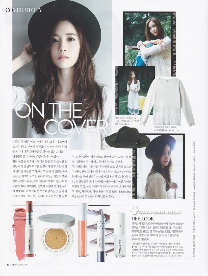 [140721] Yoona (SNSD) @ SURE Magazine Issue August 2014 (Scan) by yoonyul.com [2]