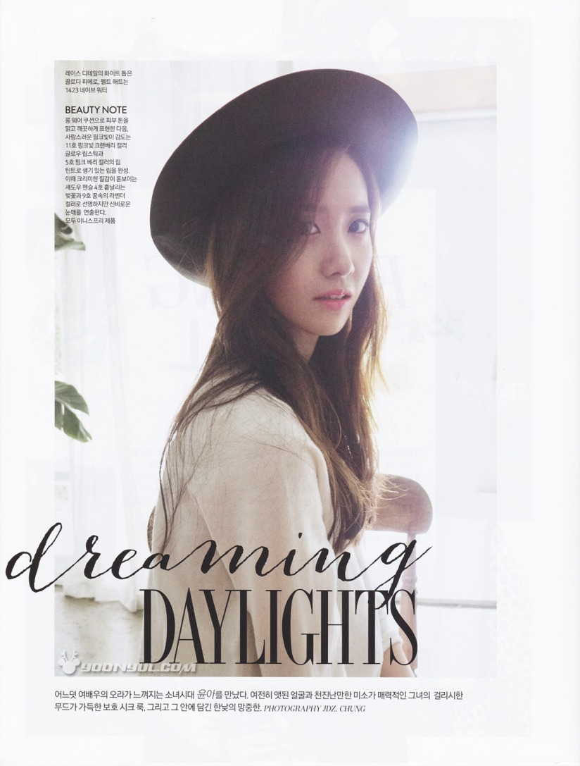 [140721] Yoona (SNSD) @ SURE Magazine Issue August 2014 (Scan) by yoonyul.com [3]