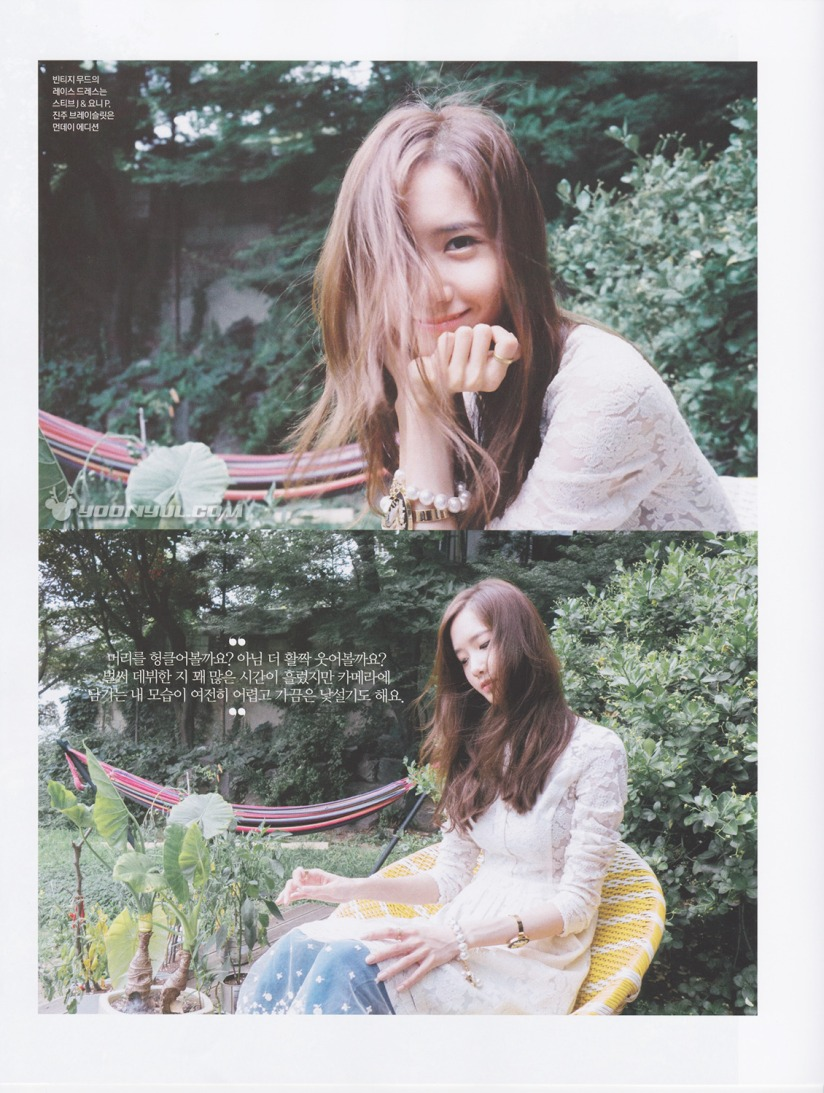 [140721] Yoona (SNSD) @ SURE Magazine Issue August 2014 (Scan) by yoonyul.com [6]