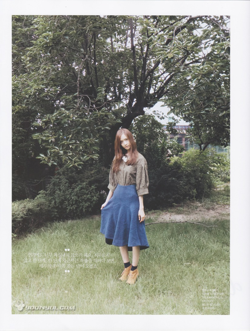 [140721] Yoona (SNSD) @ SURE Magazine Issue August 2014 (Scan) by yoonyul.com [9]
