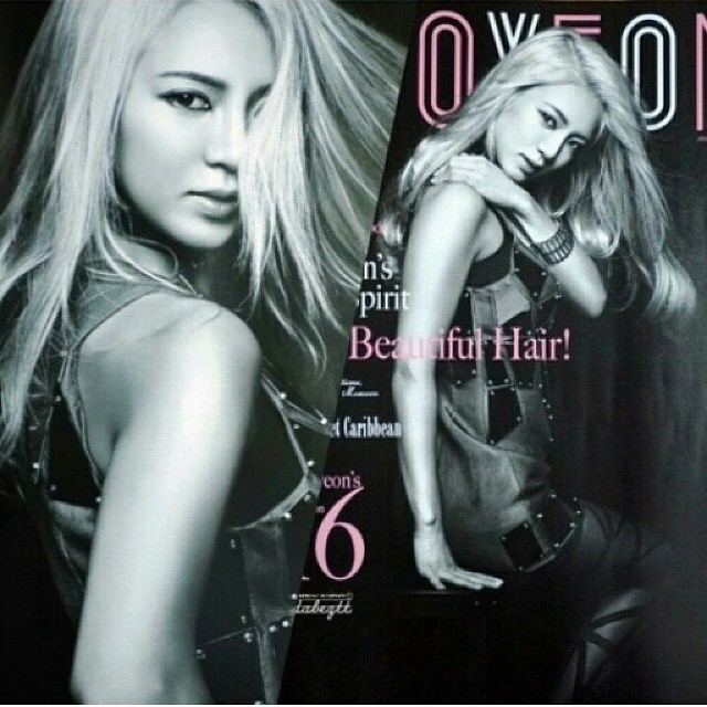 [140722] Hyoyeon (SNSD) Update New Picture [2]