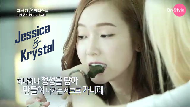 [140722] Jessica (SNSD) & Krystal (F(x)) New Capture Picture from Jessica&Krystal Show EP08 [10]