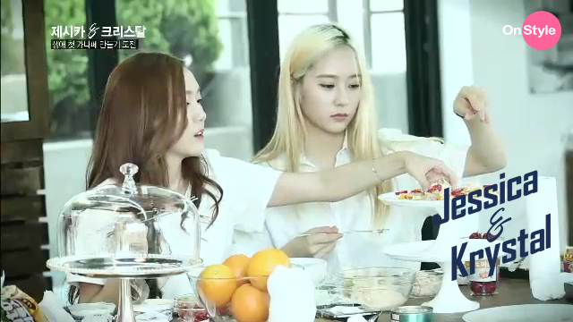 [140722] Jessica (SNSD) & Krystal (F(x)) New Capture Picture from Jessica&Krystal Show EP08 [11]