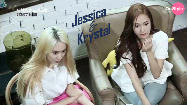[140722] Jessica (SNSD) & Krystal (F(x)) New Capture Picture from Jessica&Krystal Show EP08 [13]
