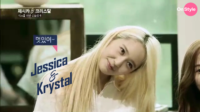[140722] Jessica (SNSD) & Krystal (F(x)) New Capture Picture from Jessica&Krystal Show EP08 [14]